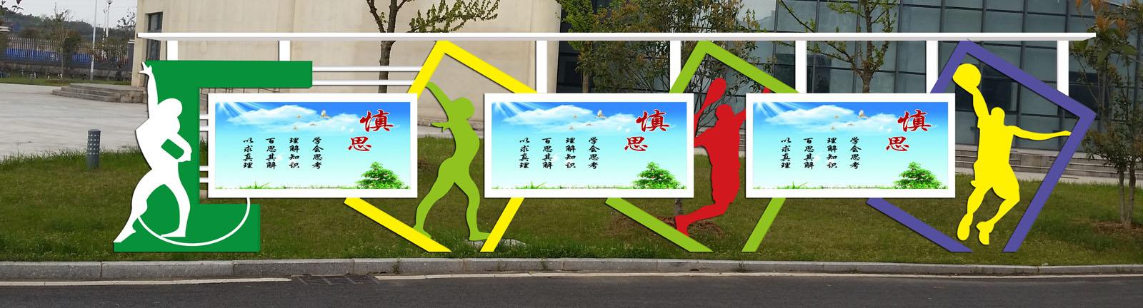 黔南公交候车亭