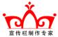 黔南宣传栏_黔南公交候车亭_黔南精神堡垒_黔南校园文化宣传栏_黔南法治宣传栏_黔南消防宣传栏_黔南部队宣传栏_黔南宣传栏厂家